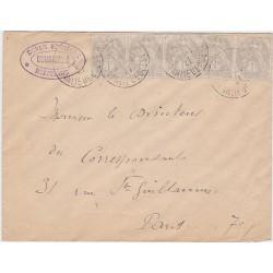 1921 BLANC 5 pièces sur un IMPRIME ECOLE MILITAIRE