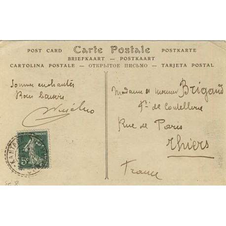 N°111 5c vert oblitéré EL-KANTARA