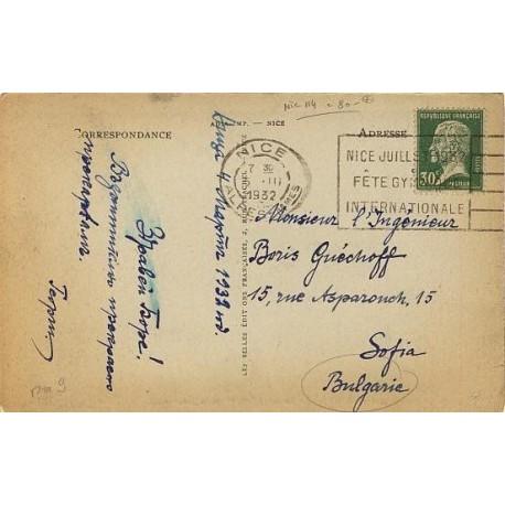 Pasteur N°174 30c vert seul pour la Bulgarie. BONNE Obl. méca Fête gymnastique