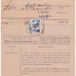 Algérie 4f COQ seul sur document